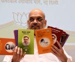 Amit Shah launches Pandit Deendayal Upadhyaya Prashikshan Mahabhiyan books