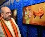 Exhibition on Modi's achievement - Amit Shah