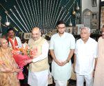 Amit Shah meets Yaduveer Krishnadatta Chamaraja Wadiyar