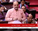 Discussion on NRC issue underway at Rajya Sabha - Amit Shah