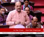 Discussion on NRC issue underway at Rajya Sabha - Amit Shah