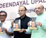 "Arun Jaitley unveils book ""Andhere Se Ujale Ki Aur"