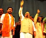 Amit Shah during party programme