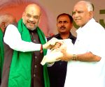 Amit Shah, Yeddyurappa during a BJP rally
