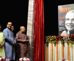 "Amit Shah at ""Sevagiri"" - book lainch"