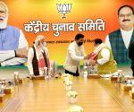 BJP Leader PC.