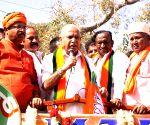 Gokok (Karnataka): Nominations filed for bypolls to Hoskote