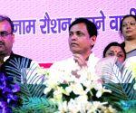 Mangal Pandey, Nityanand Rai at a BJP programme