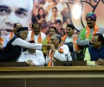 Vijay Bahuguna joins BJP