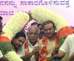 BS Yedduyurappa take charge as Karnataka BJP chief