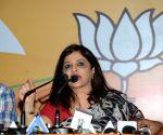 Shazia Ilmi's press conference