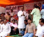 BJP's demonstration at Kejriwal's resident
