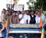 BJP demonstration against Karnataka Government