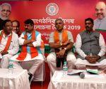 BJP meeting