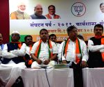 BJP organises workshop