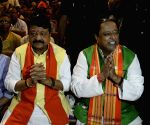 Kailash Vijayvargiya, Mukul Roy at a felicitation programme