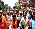 Rath Yatra - Kailash Vijayvargiya, Roopa Ganguly