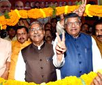 Ravi Shankar Prasad at BJP meeting