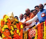 Babu Jagjivan Ram's birth anniversary