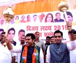 Shrikant Sharma, Pankaj Singh at BJP programme