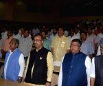 """BJP organises """"Kavyanjali"""" in the memory of Vajpayee"""