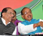Delhi MCD Polls : BJP releases manifesto