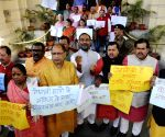 BJP's demonstration at Bihar Assembly
