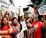 BJP's demonstration outside DCW office