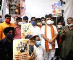 BJP, MLA and Opposition leader of West Bengal Assembly Suvendu Adhikari along with BJP activists celebrate Paschimbanga Dibas at BJP headquarter in Kolkata.