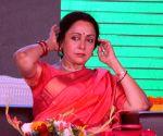 Pandit Deendayal Upadhyay birth centenary celebration - Amit Shah, Hema Malini