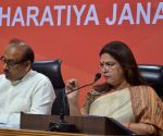 Meenakshi Lekhi's press conference