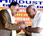 Subramanian Swamy's felicitation programme