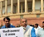 Vijay Goel at Parliament