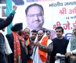 JP Nadda campaigns for BJP's Anil Goel ahead of Delhi Polls