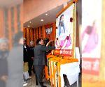 Free Photo: BJP, Congress draw flak from Mayawati on Ravi Das pooja