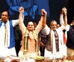 Death anniversary of Kailashpati Mishra
