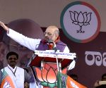Amit Shah addresses at a OBC convention