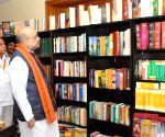 Amit Shah inaugurates Nanaji Deshmukh library