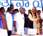 BJP Parivartana Yatra - Amit Shah