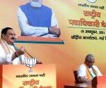 Free Photo: BJP President J.P.Nadda is addressing National Office Bearers meeting in BJP HQ, Delhi