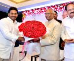 Ram Nath Kovind at a meeting