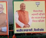BJP puts up posters accepting defeat in Delhi polls