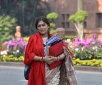 BJP's parliamentary meeting