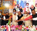 Ramdhari Singh Dinkar  birth anniversary