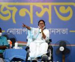 BJP seeks probe into Sitalkuchi violence audio clip row