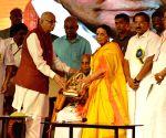 LK Advani at a program