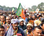 Bhim Mahasangam Vijay Sankalp' rally