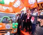 Free Photo:  BJP to contest Assam assembly polls jointly with new ally, axing existing partner BPF.
