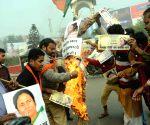 BJP's demonstration against Mamata Banerjee