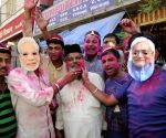 Holi celebrations - BJP